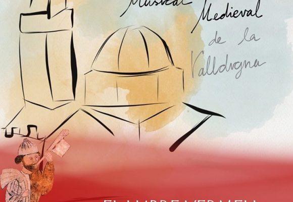 Carles Magraner actuarà este dissabte al Monestir de la Valldigna