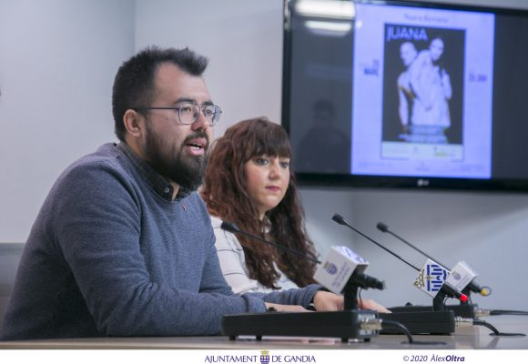 Les dones protagonistes de la programació del Teatre Serrano durant el mes de març