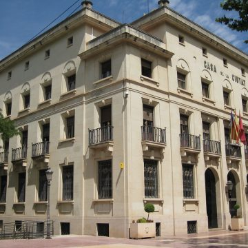 Les entrades per a totes les cites de la Fira d'Agost 2021 de Xàtiva es podran adquirir telemàticament a partir del proper dilluns