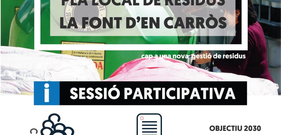 La Font d'En carrós continua amb el procés participatiu del Pla Local de Gestió de Residus