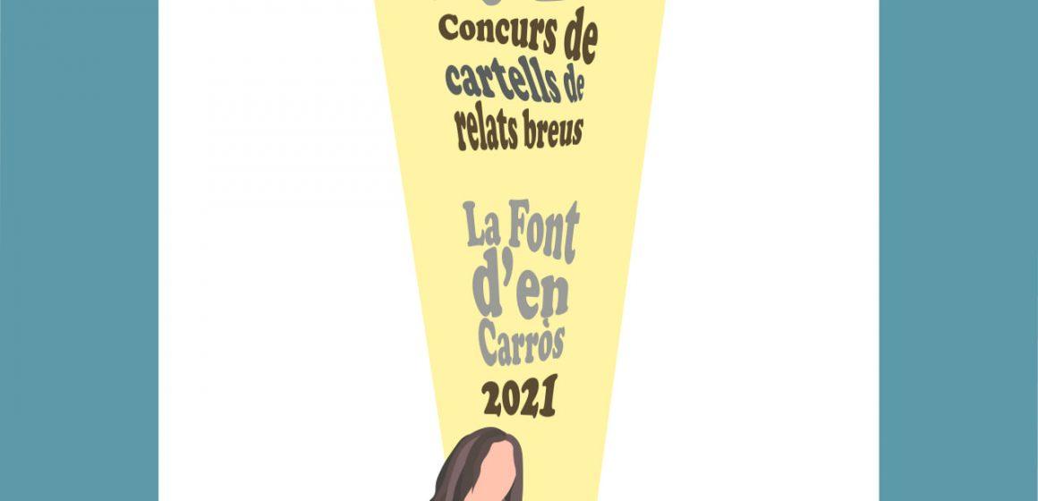 La Font d'En Carròs convoca la sisena edició del concurs de cartells i relats «A febrer, cada paraula compta»