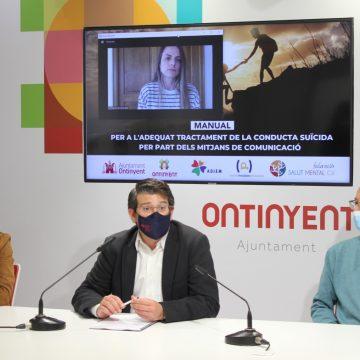Ontinyent presenta un manual per al tractament informatiu de la conducta suïcida als mitjans de comunicació