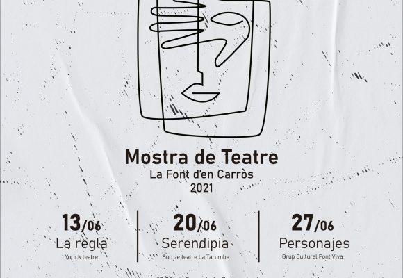 La Font d'En Carròs celebra la XVIII edició de la Mostra de Teatre